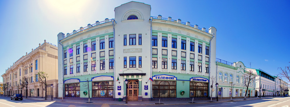МинСвязи - Татарстан Почтасы
