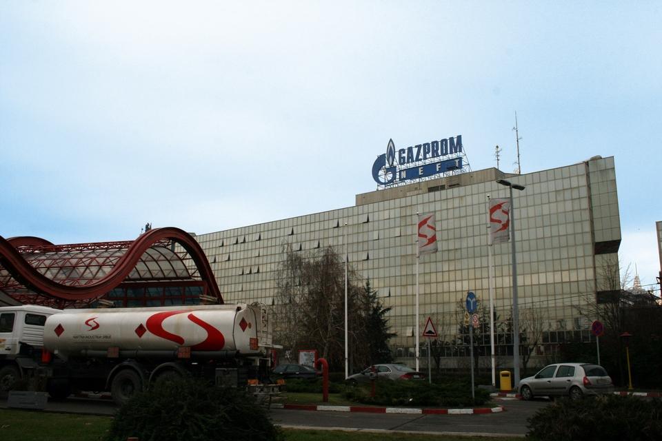 НИС Газпромнефть