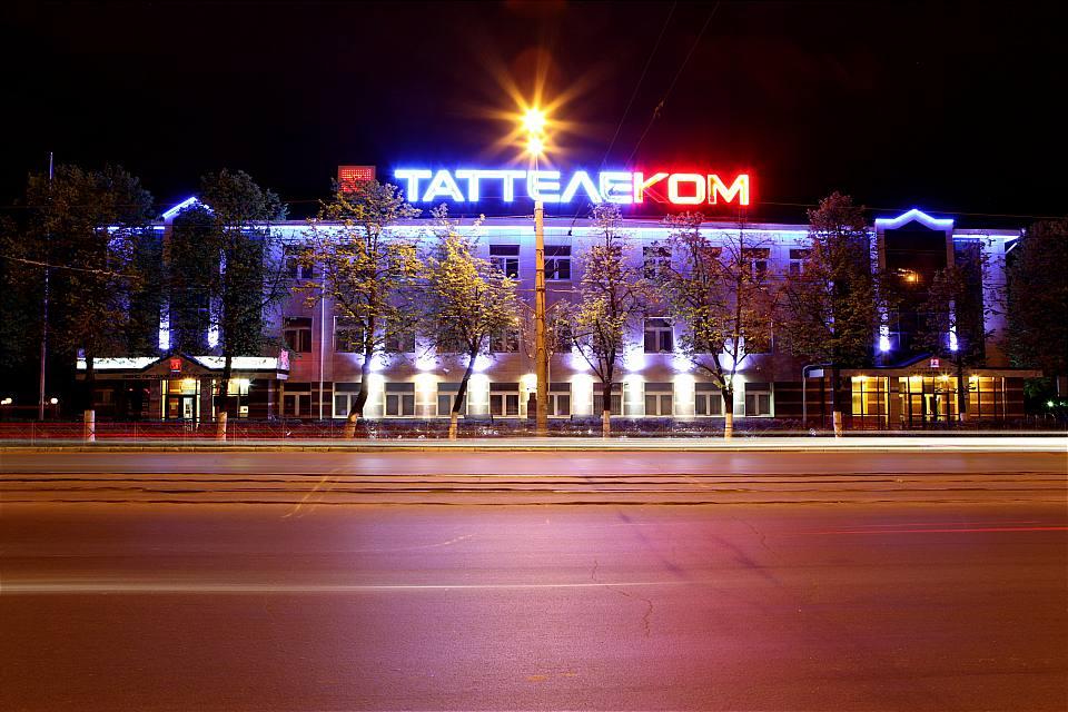 Таттелеком - АТС