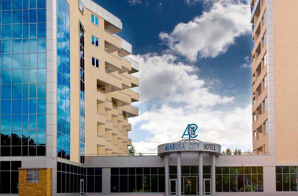 Гостиница «Катерина Сити Алабуга»