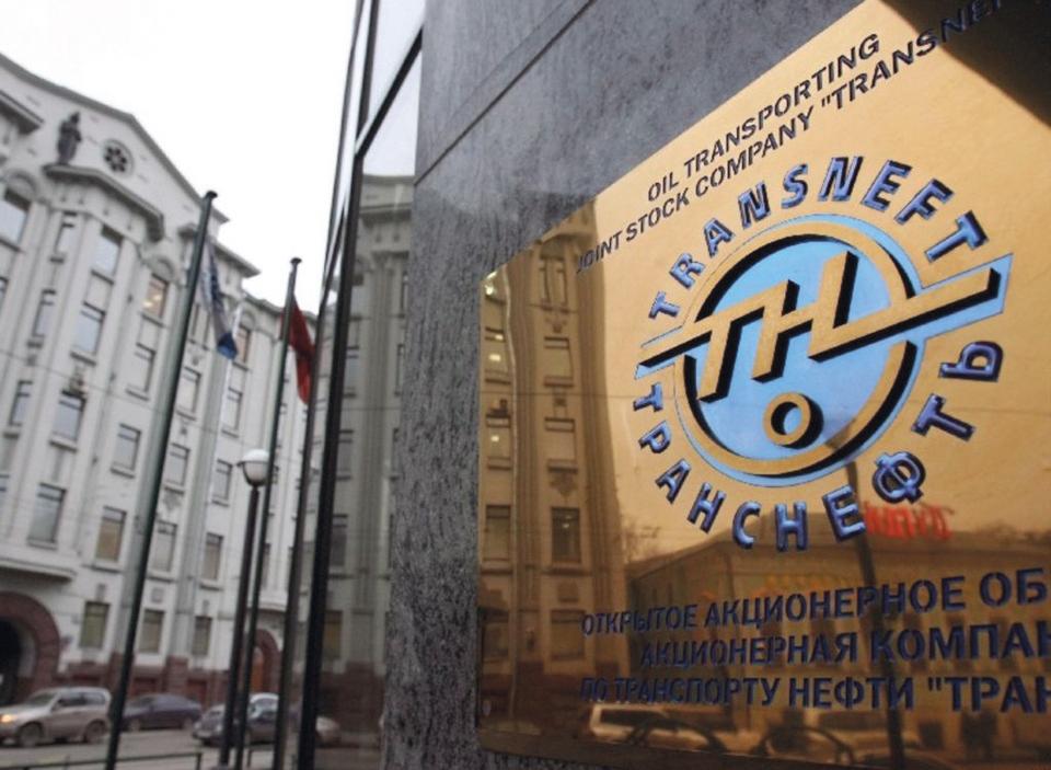 Офисное здание ОАО «АК «Транснефть»