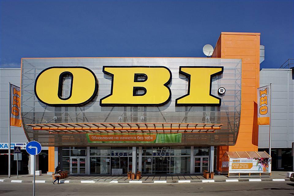 Оби Самый Большой Магазин В Москве